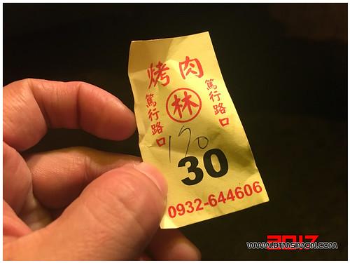 烤肉林篤行店05.jpg