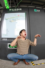 16 (8) (ekzuniga) Tags: china road camera people urban station sign train project subway fun hands funny shanghai faces metro expression rail security line6   dslr exploration facial challenge movements stops selfie line3 line5 line4 line7 lulz line2 line1 line12 zeal line11  line16 line8 line13 line10 1 line9 5 8 4 10 2 3 9 13 6 7 11 haoxian 12 16 haonigetou