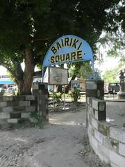 A small park, Bairiki.