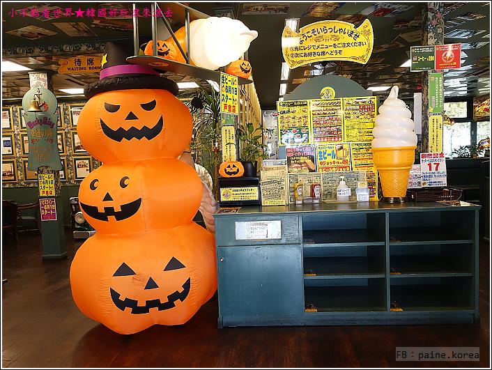 函館小丑漢堡 (5).JPG