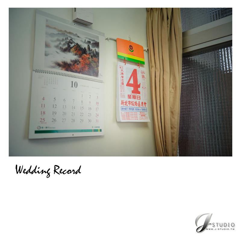 府中晶宴婚攝,晶宴,晶宴婚宴,新秘郁涵 ,婚攝小勇,台北婚攝,紅帽子工作室-001