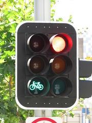 2016 Perth Tour - Braums 6-section traffic/cyclist signal (RS 1990) Tags: perth westernaustralia wa australia december 2016 tour holiday braums trafficlight signal cyclist