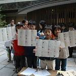 日本の伝統色のれんスタンプラリーの写真