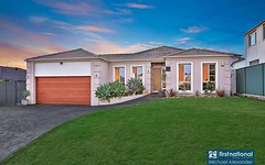 3 Mare Court, Harrington Park NSW