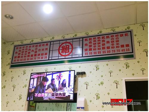 台北組羊肉羹西屯店04.jpg