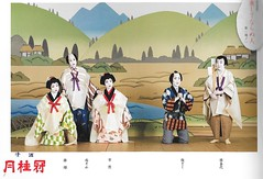 Kitano Odori 2012 001 (cdowney086) Tags: geiko geisha   kamishichiken  katsukiyo  hanayagi ichiteru naosome katsuru umegiku