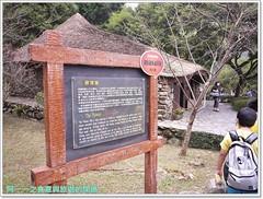 image018 (paulyearkimo) Tags: taiwan
