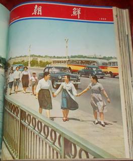North Korea vintage 'Korea' DPRK magazine circa 1965 with P'yongyang streetview -