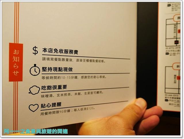 開丼燒肉丼飯捷運內湖港墘站美食西湖店菲力牛排菜單免服務費image013