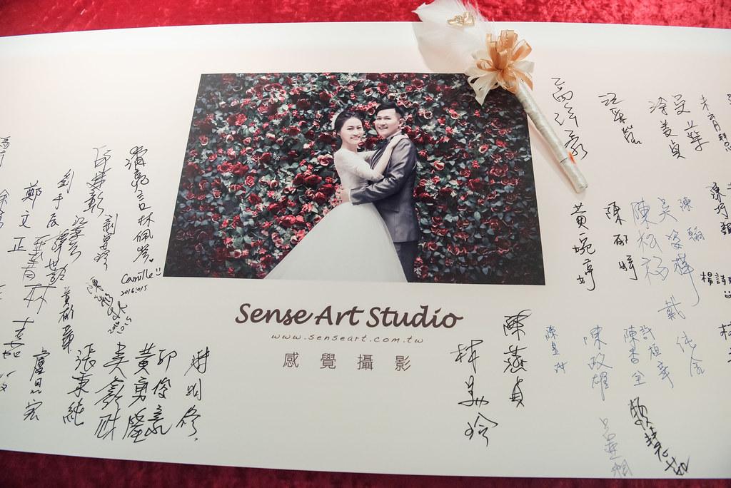 178優質台北國賓婚攝