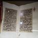 Hand-painted Koran