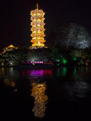 170106203355_A7s (photochoi) Tags: guilin china travel photochoi 桂林 桂林夜景 兩江四湖