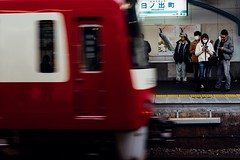 Waiting For A Train Red And White Train Approaching Blurred Motion Public Transportation People Adult Adults Only Capture The Moment Winter Time City Life Stopping Time Platform Railroad Station Platform Atomosphere February February 2017 Yokohama Japan Y (T.M Photos) Tags: waitingforatrain redandwhite train approaching blurredmotion publictransportation people adult adultsonly capturethemoment wintertime citylife stoppingtime platform railroadstationplatform atomosphere february february2017 yokohama japan japan京急日ノ出町駅