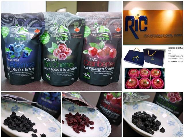RIC水果行加拿大進口雪國農場天然果乾伴手禮零嘴page
