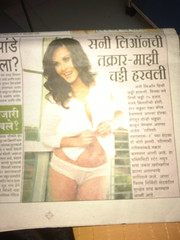 A funny article that i read some years ago....rofl (SNEHALP1) Tags: sunnyleone