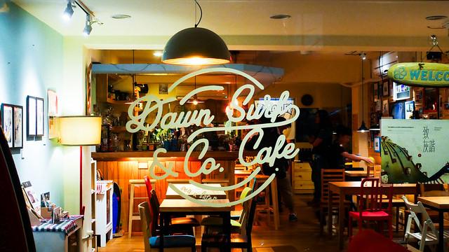 台北 信義–衝浪咖啡客X正義刺青客–開燈咖啡 Dawn Surf & Co. Cafe