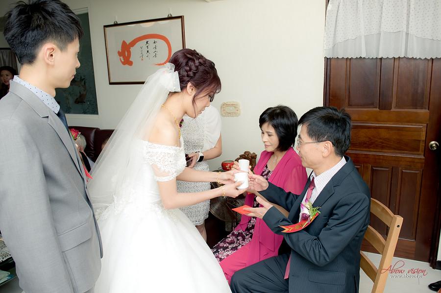 桃園中壢福容大飯店