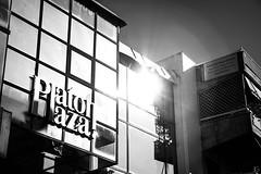 Shine (Pan_Gian) Tags: street blackandwhite sun white black reflection building walking mirror reflex day shine walk sunday streetphotography sunny athens greece around blacknwhite reflexion sunnyday greeks reflec halandri pangian pgian