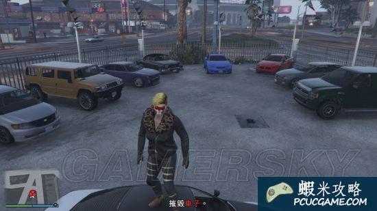 GTA5炸車任務交換刷錢攻略 炸車任務怎麼刷錢