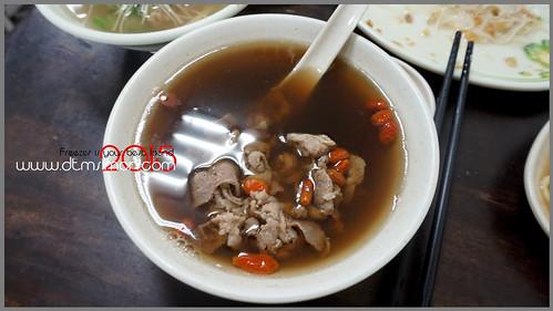 鮮宴羊肉湯12.jpg