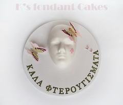 Flutterings cake (K's fondant Cakes) Tags: white cake mask butterflies human fluttering fondant λευκό τούρτα μεταμόρφωση πεταλούδεσ ζαχαρόπαστα ψυχολογία