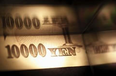 Forex - Yen a tad weaker ahead of GDP figures, China, Aussie trade (majjed2008) Tags: ahead aussie china figures forex gdp tad trade weaker yen reldgf10000388999 tokyo japan