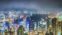 Foggy Hong Kong Night