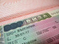 DSCF2547 (Фото Москвы Moscow-Live.ru) Tags: загранпаспорт заграничный паспорт виза visa болгария болгарская