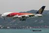 Singapore Airlines A380-800 9V-SKI-8361 (CF Yuen) Tags: 9vski vhhh hkg hongkong hk 100400lii 100400mmf4556lisiiusm canon clk singaporeairlines sq sin airbus a380800 388 a380 70d