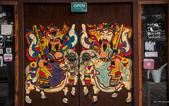2016 - China - Jingzhou - Not Open - Have a Nice Day (Ted's photos - Returns Mid May) Tags: 2016 china cropped jingzhou nikon nikond750 nikonfx tedmcgrath tedsphotos vignetting doorway doors lock open siign haveaniceday colorful colourful doorknocker doorhandle welcome