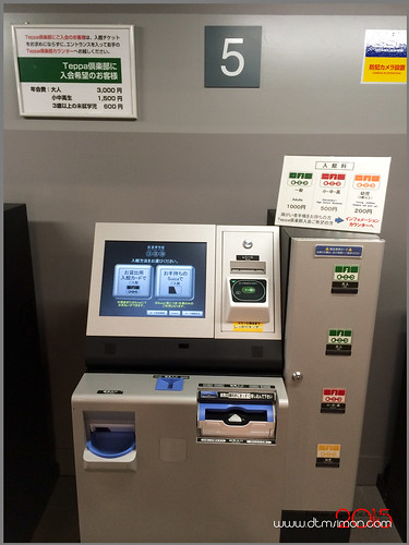 大宮鐵道博物18.jpg