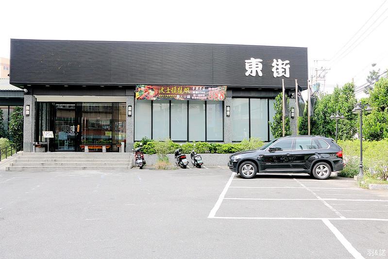 東街日本料理05