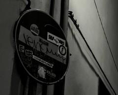 Divieto (matteo.narcisi) Tags: street italy night canon out outdoors photo strada italia no bologna bolo cartello notte divieto