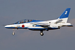 "Japan Air Self Defense Force ""Blue Impulse"" Kawasaki T-4 46-5729 RJFN 04-12-15 (Axel J.  Aviation Photography) Tags: japan airport outdoor aircraft aviation military jet flughafen airforce flugzeug aeropuerto flugplatz kawasaki avion airfield aviao t4 aviones vliegtuig luftwaffe aviacin luftfahrt luchthaven blueimpulse japanairselfdefenseforce rjfn nyutabaruairbase 465729"