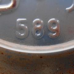 589 (Navi-Gator) Tags: 589 number odd coffee