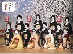 Kitano Odori 2012 009 (cdowney086) Tags: maiko geiko geisha katsue    kamishichiken   hanayagi umeshizu ichiteru tamayuki umeharu naosome umegiku  katsune fukuzuru umeyae satohina ichitomo