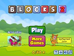 塊團2(Blocks 2)