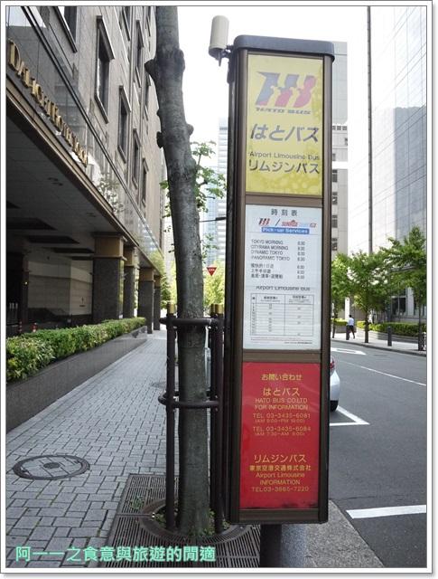 日本東京羽田機場江戶小路日航jal飛機餐伴手禮購物免稅店image004