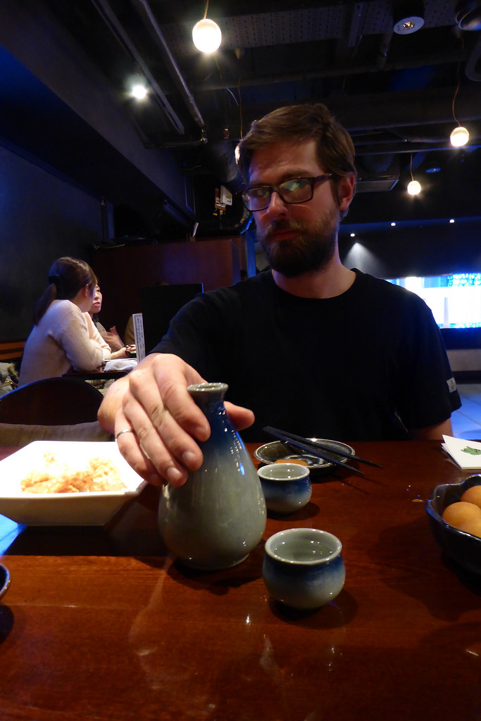 Sake? Don't mind if I do....