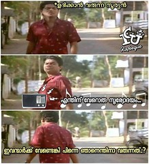 ഓരോരോ പാട്ടുകളേ...! :p #icuchalu #plainjoke Credits:‎ ‎Rafeeque Pnk Pilatheth‎ ©ICU (chaluunion) Tags: icuchalu icu internationalchaluunion chaluunion