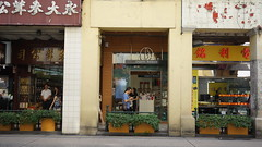 DSC04927 (rickytanghkg) Tags: street city sony snap macau orient a7r sonya7r