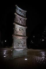 Bad Säckingen, Bronze Stele am Rudolf Eberle Platz