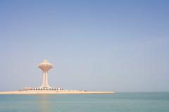Gulf View (derekbruff) Tags: tower restaurant seaside corniche saudiarabia alkhobar