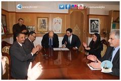 التوقيع على اتفاقية لإنشاء مواقف الحافلات (جماعة فاس) Tags: التوقيع على اتفاقية لإنشاء مواقف الحافلات