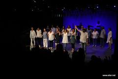 Mare meva, quin concert! (2015)