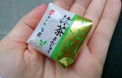 Manju1 (stefania.benzi) Tags: manju japan musubi milan joy food cibo giapponese felicità cucinagiapponese japanese details detail
