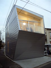 Poti 01 (oTov) Tags: house japan architecture small border oookayama