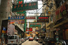 Kowloon Streets (Pat Rioux) Tags: china signs hongkong harbour kowloon