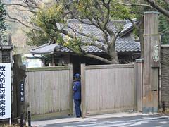 IMG_2387 (Tainanian) Tags: japan 日本 yokohama 橫濱