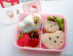 bento 71706a (nemuneko.jc) Tags: hello kitty hellokitty bear teddy sanrio sandwich edamame egg heart strawberry cherries pink bento obento bentobox lunch permanent memory stephencolbert opinion bears scomp stevencolbert colbert oldglory